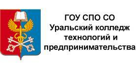ur_kolledzh_tip