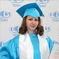 Никулина Екатерина Михайловна