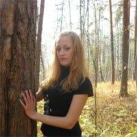 Важенина Юлия Николаевна