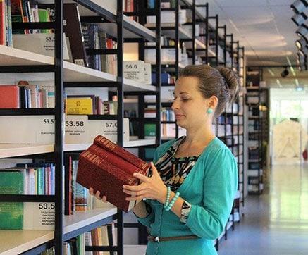 Библиотечно-информационная-деятельность